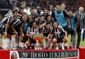 Ювентус выиграл Кубок Берлускони