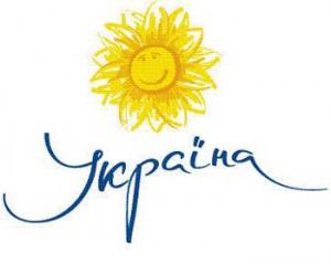 Цветок подсолнуха - официальный логотип Украины к Евро-2012