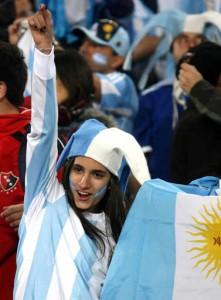 Девушки из Аргентины
