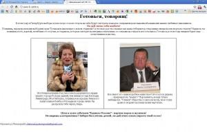Хакеры взломали сайт Зенита - Фото