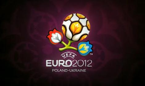 Кто победит на Евро 2012 изображение