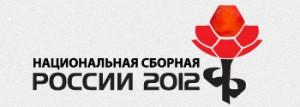 Символ сборной России на Евро-2012
