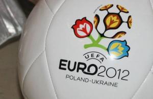 Завтра будет Евро!