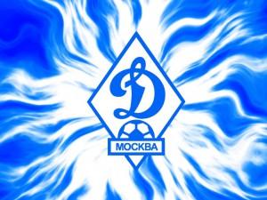 Красивое лого Динамо