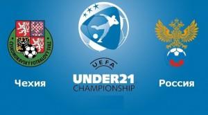 Россия U21 - Чехия U21. Ответный матч. Видео голов.