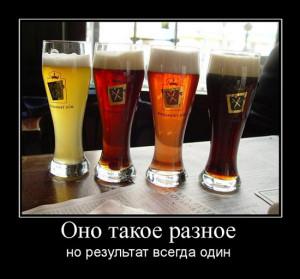 Хочу выпить, но держусь