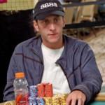 Покерные знаменитости: Джулиан Гарднер