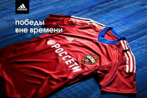 Новая форма ЦСКА 2013/2014