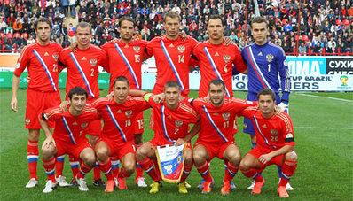 Состав сборной России по футболу на матч с Северной Ирландией 2013