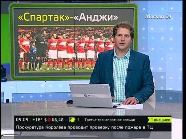 АНДЖИ на телеканале «Москва 24»