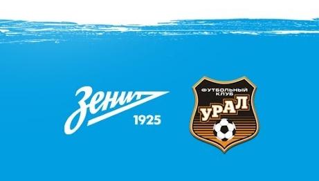 Прогноз на матч «Зенит» - «Урал» 21 ноября 2015 года