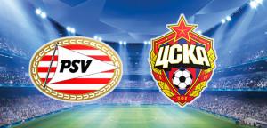Прогноз на матч «ПСВ» - ЦСКА 8 декабря 2015 года