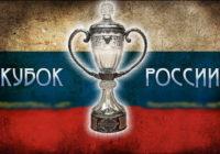 116-finala-kubka-rossii-20162017