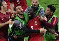 Португалия - чемпион Европы по футболу 2016