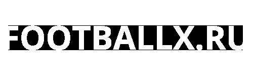Футбольный блог Footballx