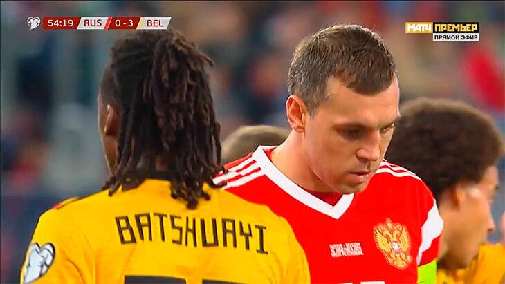 Боята вышел на 2 тайм в футболке Батшуайи в матче против России